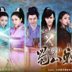 Download nhạc online Thục Sơn Chiến Kỷ - The Legend Of Zu 2015 OST mới