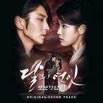 Nghe nhạc Người Tình Ánh Trăng (Moon Lovers Scarlet Heart Ryo) OST Mp3