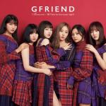 Tải bài hát Memoria /  Night (Japanese Single) trực tuyến