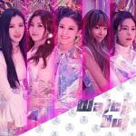 Nghe nhạc hot Watch Out (Mini Album) Mp3 mới