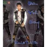 Download nhạc hot Xin Lỗi Tình Yêu miễn phí