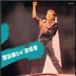 """Tải bài hát online Alan Tam In Concert """"84 Mp3 mới"""