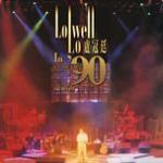 "Tải bài hát hay Lu Guan Ting ""90 Yan Chang Hui (Live In Hong Kong / 1990) Mp3 trực tuyến"