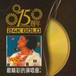 Tải nhạc hot 15 Anniversary Wang Fei Zui Jing Cai De Yan Chang chất lượng cao
