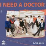 Download nhạc I Need A Doctor (Single) Mp3 mới