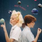 Tải nhạc hay Red Planet miễn phí
