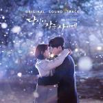 Tải nhạc mới Khi Nàng Say Giấc OST Mp3 hot