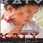 Download nhạc mới Katy Mp3 hot