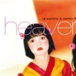 Nghe nhạc mới Heaven (Remixes EP) nhanh nhất