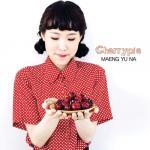 Tải nhạc mới Cherry Pie (Single) chất lượng cao