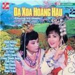 Tải bài hát hay Chung Vô Diệm (Cải Lương Nguyên Tuồng) Mp3 mới