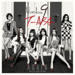 Nghe nhạc mới Again (8th Mini Album) Mp3 hot