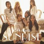 Tải nhạc mới Sunrise (Japanese Single) trực tuyến