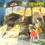 Download nhạc Mp3 My Neighbor Totoro