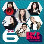 Nghe nhạc hot SBS KPop Star Top 6 mới online