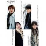Tải nhạc hay Bản Tình Ca Mùa Đông (OST) online