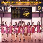 "Nghe nhạc mới Girls"" Generation II - Girls & Peace (2nd Japanese Album) trực tuyến"