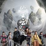 Nghe nhạc hay Tiên Kiếm Kỳ Hiệp 5 - Vân Chi Phàm OST Mp3 online