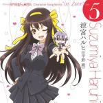 Tải bài hát hay Nagato Yuki-chan No Shoushitsu Character Song 5: Suzumiya Haruhi mới online
