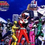 Download nhạc Tokusou Sentai Dekaranger OST (2004) Mp3
