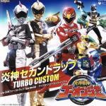 Download nhạc hay Engine Sentai Go-Onger OST (2008) Mp3