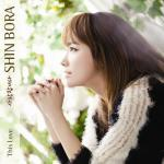Download nhạc Mp3 This Love (Single) online