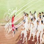 Tải nhạc Sáng Mắt Chưa (Single) nhanh nhất