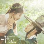 Nghe nhạc online Mây Họa Ánh Trăng OST Mp3