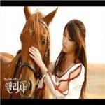 Tải nhạc Alicia OST (2011) về điện thoại
