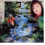 Nghe nhạc mới Dòng Đời (Hương Lan - Tình Music Platinum Vol. 35) Mp3 trực tuyến