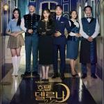 Download nhạc mới Khách Sạn Huyền Bí (Hotel Del Luna) OST Mp3