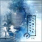 Nghe nhạc Bí Kíp Âm Nhạc Võ Hiệp Điện Ảnh Trung Hoa (Vol.1 - Đối Quyết - 2011) Mp3 mới