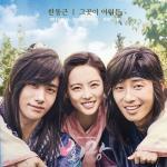 Download nhạc Mp3 Hoa Kiếm (Hwarang) OST miễn phí
