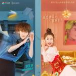 Download nhạc Bạn Trai Vi Diệu Của Tôi 2 OST mới