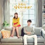 Download nhạc mới Gửi Thời Thanh Xuân Ấm Áp Của Chúng Ta OST hay nhất