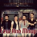 Download nhạc online Exo Apo Bar (Single)