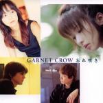 Tải nhạc online Wasurezaki (Single) Mp3