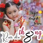 Tải nhạc mới Rước Đèn Tháng Tám (Single) về điện thoại
