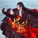 Download nhạc hot Chiêu Diêu OST online