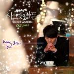 Tải bài hát Secret Garden OST (Part 5) chất lượng cao