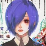 Download nhạc mới Tokyo Ghoul Extra CD Vol.2 (1st Mini Soundtrack) nhanh nhất
