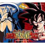 Tải nhạc hay Dragon Ball Kai I OST (2009) về điện thoại