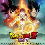 Download nhạc hot Dragon Ball Z: Resurrection Of F OST về điện thoại