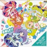 Nghe nhạc online Du-Du-Wa Do It!! / Good Morning My Dream (Single) Mp3 hot