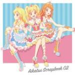 Nghe nhạc hot Aikatsu Scrapbook 02 trực tuyến