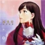 Tải bài hát Koiiro Sora Mp3 mới