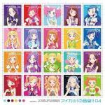 Download nhạc hay Aikatsu OST 4 về điện thoại
