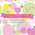 Nghe nhạc hay Endless Love (Single) mới online