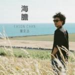 Tải bài hát online Hai Dan (Single) Mp3