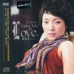 Tải bài hát online Endless Love Eternal Singing II Mp3 hot